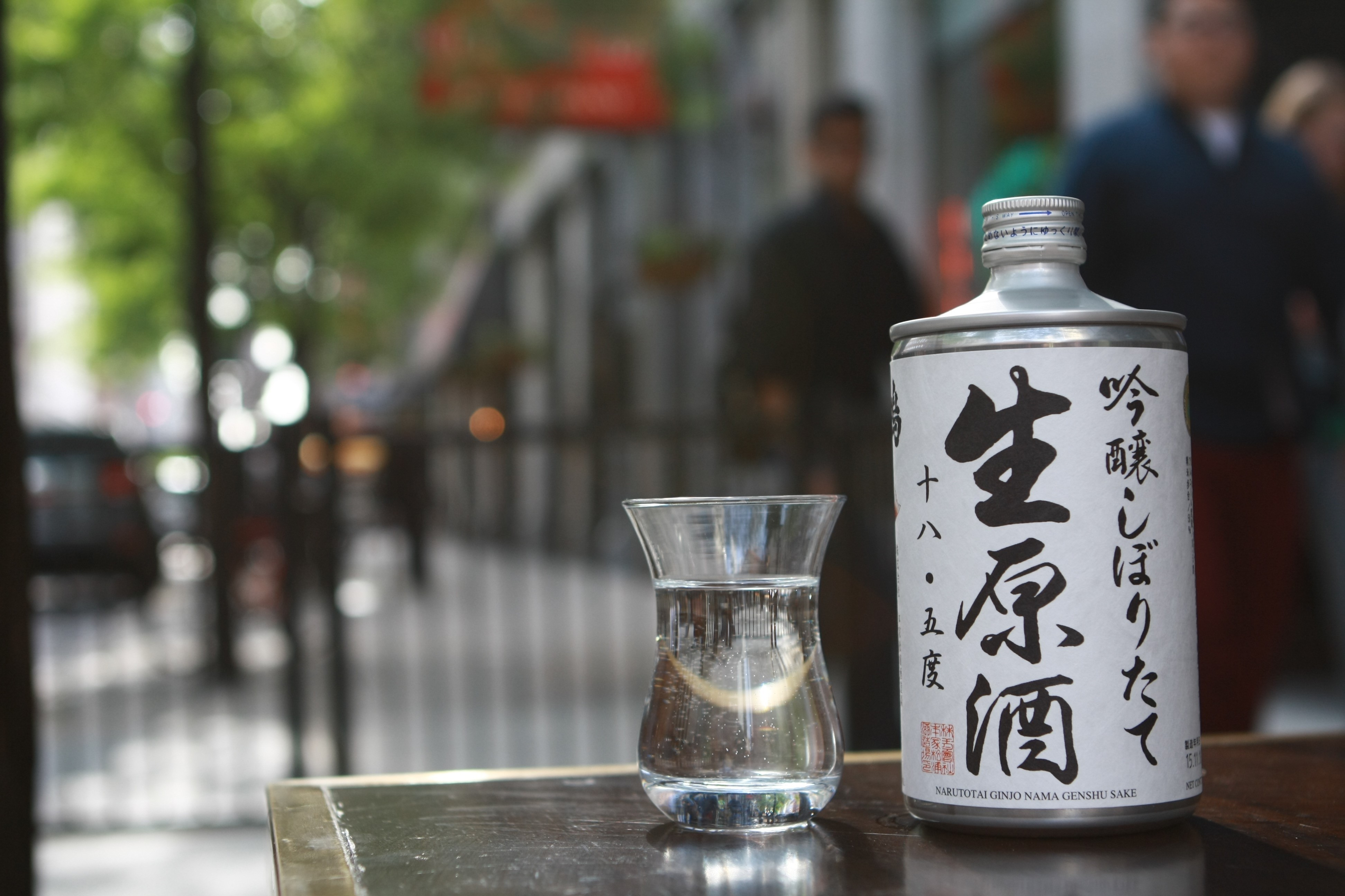 Sake at Imperial Lamian